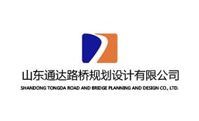 山东通达路桥规划设计有限公司
