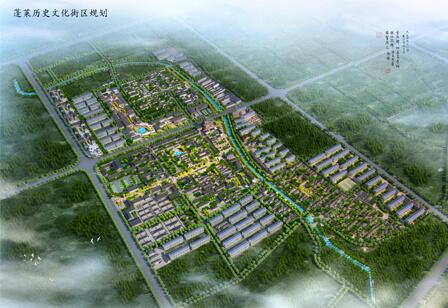 蓬莱历史文化街区及周边地块城市设计