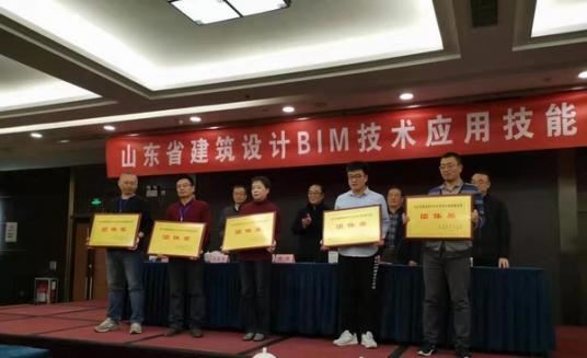 我市在全省建筑设计BIM技术应用 技能竞赛中喜获佳绩